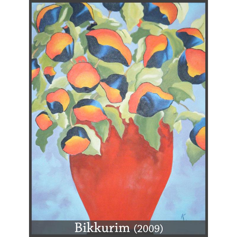 Bikkurim (2009)